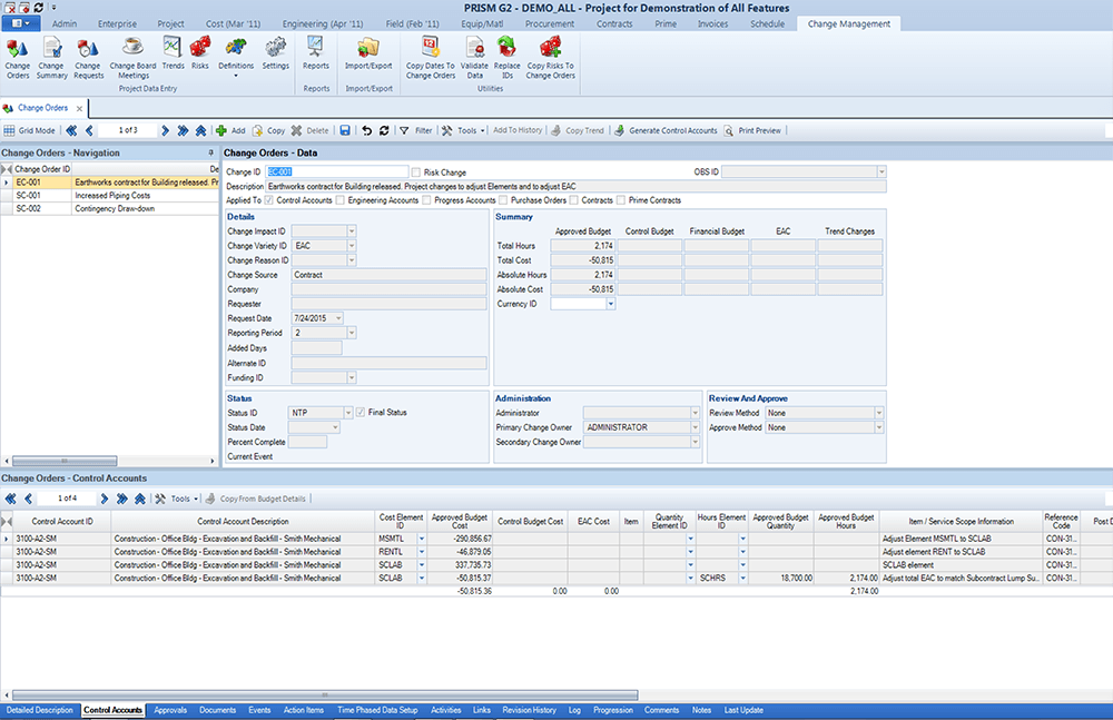 epc-software-ares-prism